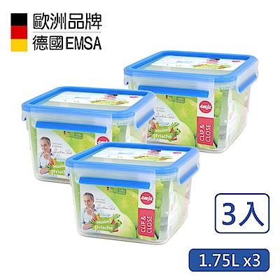 德國EMSA 專利上蓋無縫3D保鮮盒-PP材質-1.75Lx3