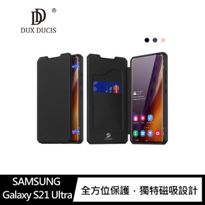 DUX DUCIS SAMSUNG Galaxy S21 Ultra SKIN X 皮套