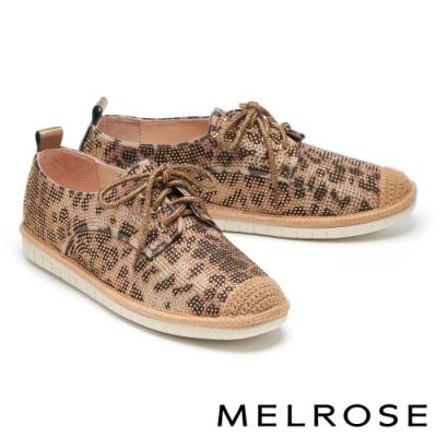 休閒鞋 MELROSE 奢華閃耀水鑽造型綁帶厚底休閒鞋-豹紋