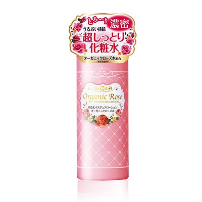 【明色 Organic Rose】超浸透潤澤化妝水(210ml)