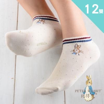 比得兔英國品牌少女緹花船形襪3418-12雙入