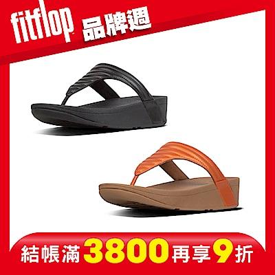 [品牌週限定] FitFlop LOTTIE PADDED TOE-THONGS 鋪棉造型夾腳涼鞋(共兩色)