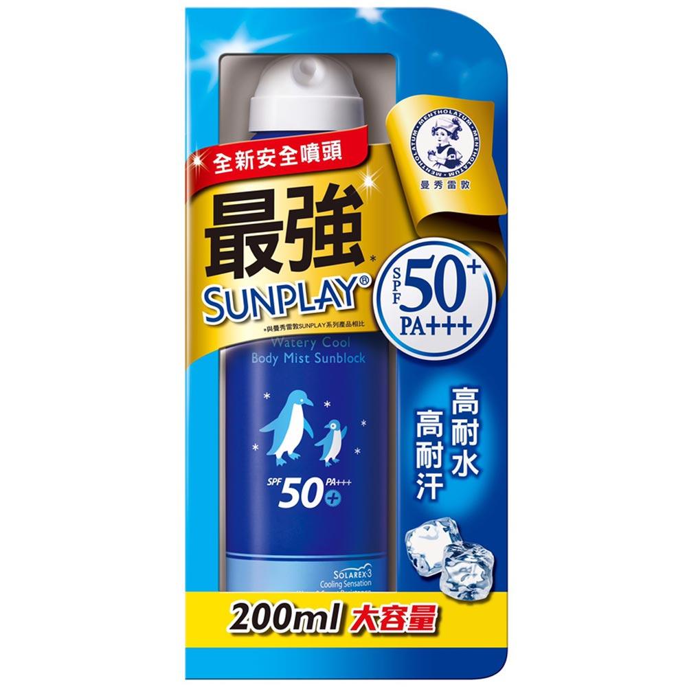 曼秀雷敦 Sunplay 防曬噴霧 酷涼清爽型 200ml
