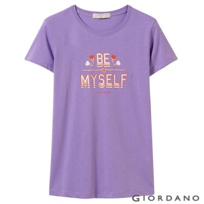GIORDANO 女裝棉質圓領標語印花T恤- 43 迷蒙丁香紫