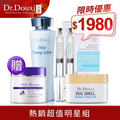 Dr.Douxi朵璽 明星特惠組 贈髮膜(健康水255ml+卵殼膜100g+保濕針盒裝)
