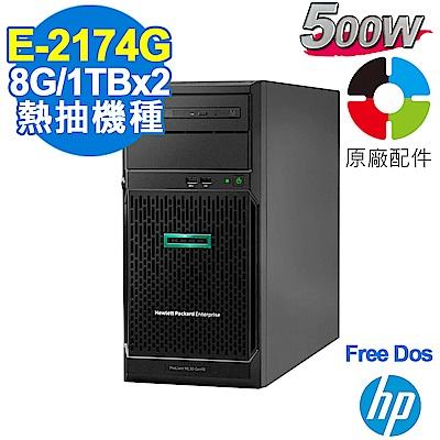 HP ML30 Gen10 伺服器 E-2174G/8G/1TBX2/FD