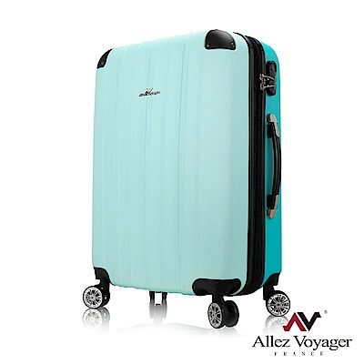 法國奧莉薇閣 24吋行李箱 ABS霧面加大硬殼旅行箱 箱見歡-漾彩系列 (碧綠色)