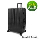 BLACK SEAL 鋼琴鏡面系列-24吋ABS+PC直線條鋁框行李箱-火山灰 BS262