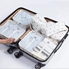 EZlife日系質感旅行收納六件組(贈睡眠運動耳機頭戴)