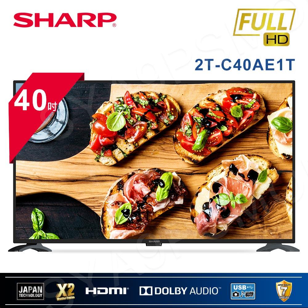 SHARP 夏普 40吋 FHD 智慧連網液晶顯示器 2T-C40AE1T