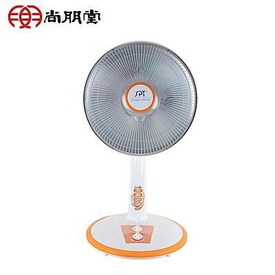 尚朋堂40cm鹵素定時電暖器 SH-8866T