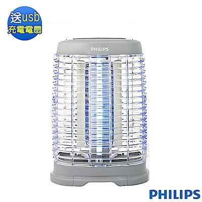 飛利浦 PHILIPS 15W電擊式光觸媒除菌系列安心捕蚊燈-E350