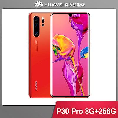 官旗- HUAWEI P30 Pro (8G+256G) 智慧手機