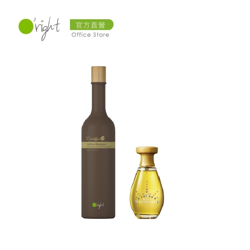 O right 歐萊德 咖啡因養髮液限量版100ml+咖啡因洗髮精400ml (各種頭皮)