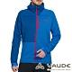 【德國 VAUDE】男款輕量抗風連帽彈性保暖刷毛休閒外套VA-05756水藍 product thumbnail 1