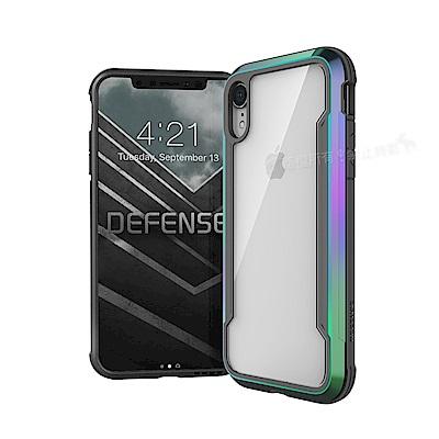 DEFENSE 刀鋒極盾Ⅲ iPhone XR 6.1吋 耐撞擊防摔手機殼(繽紛虹)
