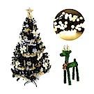 摩達客 聖誕超值組-180cm黑色聖誕樹+100燈LED圓球珍珠燈串(暖白色)+24吋小鹿