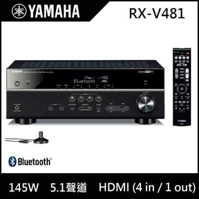 YAMAHA山葉 5.1聲道 AV影音綜合擴大機 RX-V481