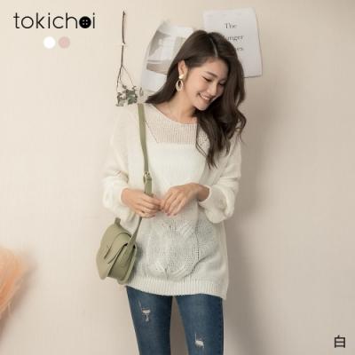 東京著衣 自在輕甜麻花鏤空寬鬆針織毛衣(共二色)