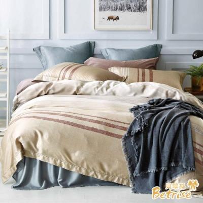 Betrise城市特調  加大-植萃系列100%奧地利天絲三件式枕套床包組
