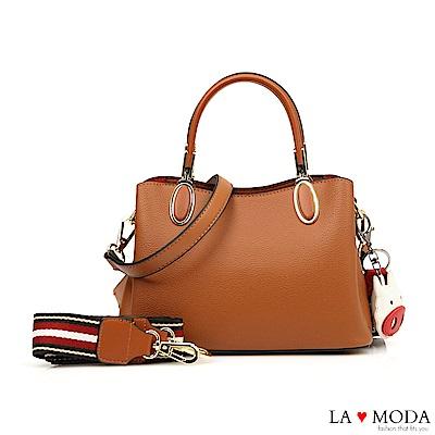 La Moda 可愛小豬吊飾可換肩帶大容量肩背斜背手提托特包(棕)