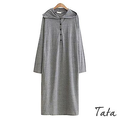 簡約連帽鈕扣針織洋裝 共二色 TATA