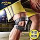 3M FUTURO護多樂 雙帶型護膝 product thumbnail 1