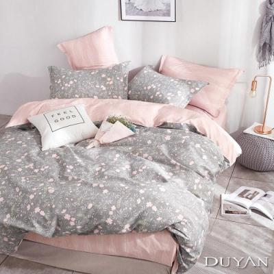 DUYAN竹漾 100%精梳純棉 雙人床包三件組-凱文勿忘我 台灣製