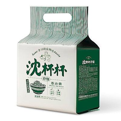 新東陽 沈杯杯拌麵-蔥油醬(119g*4入)