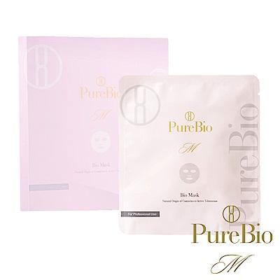 日本PureBio肌因緊塑煥顏面膜(4片/盒)