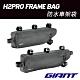GIANT H2PRO FRAME BAG 防水車架袋 M尺寸 product thumbnail 1