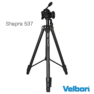 Velbon Sherap 537 攝影家腳架組(含FHD-53D雲台)