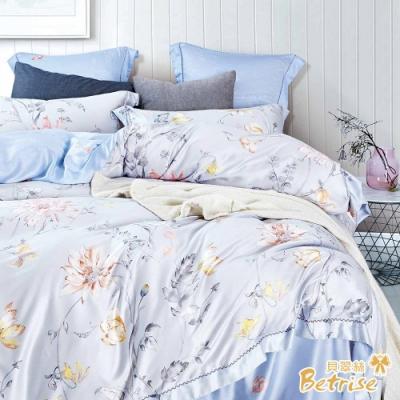 Betrise稻暉  加大-植萃系列100%奧地利天絲三件式枕套床包組