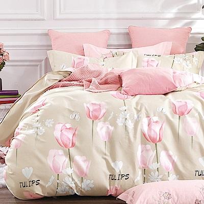 La Lune 100%40支寬幅台灣製精梳純棉雙人床包枕套三件組 浪漫鬱金香