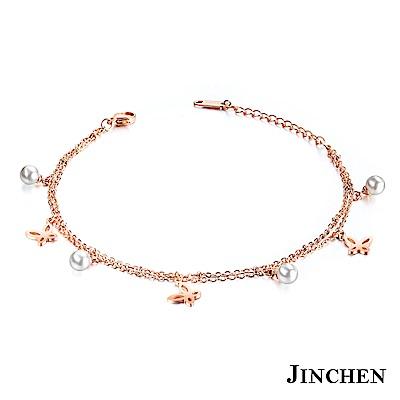 JINCHEN 白鋼蝴蝶珍珠腳鍊
