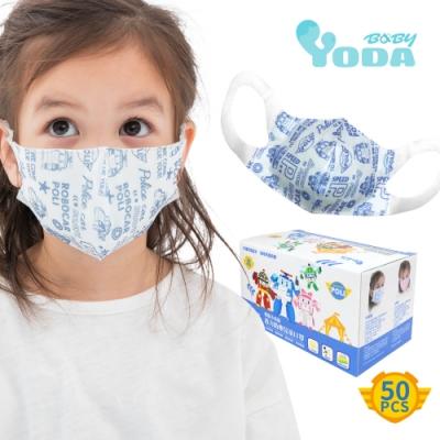 波力3D立體防塵兒童口罩(50入/盒) - POLI