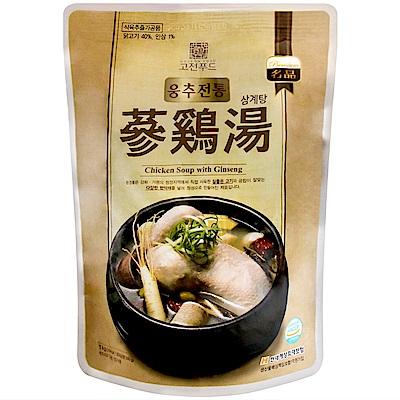 4LEAF KORE 蔘雞湯(1kg)