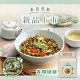 老媽拌麵 素食煮藝 香椿椒麻麵(3包/袋) product thumbnail 2