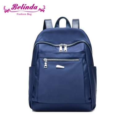 【Belinda】輕量休閒尼龍後背包(藍色)