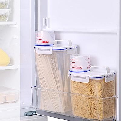 [aiken]新一代4扣式日式密封雜糧米桶 (大號3L+小號1.5L)