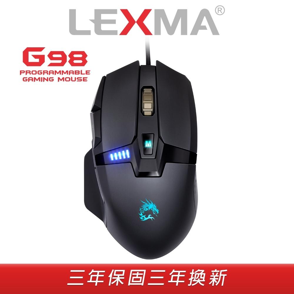 LEXMA G98 RGB可調校有線遊戲滑鼠