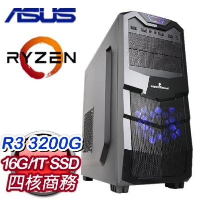 華碩 文書系列【借屍還魂】AMD R3 3200G四核 商務電腦