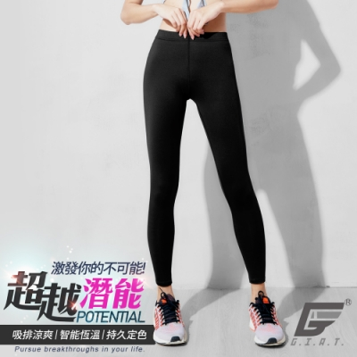 GIAT台灣製UPF50+防曬機能排汗褲(女款)-經典黑