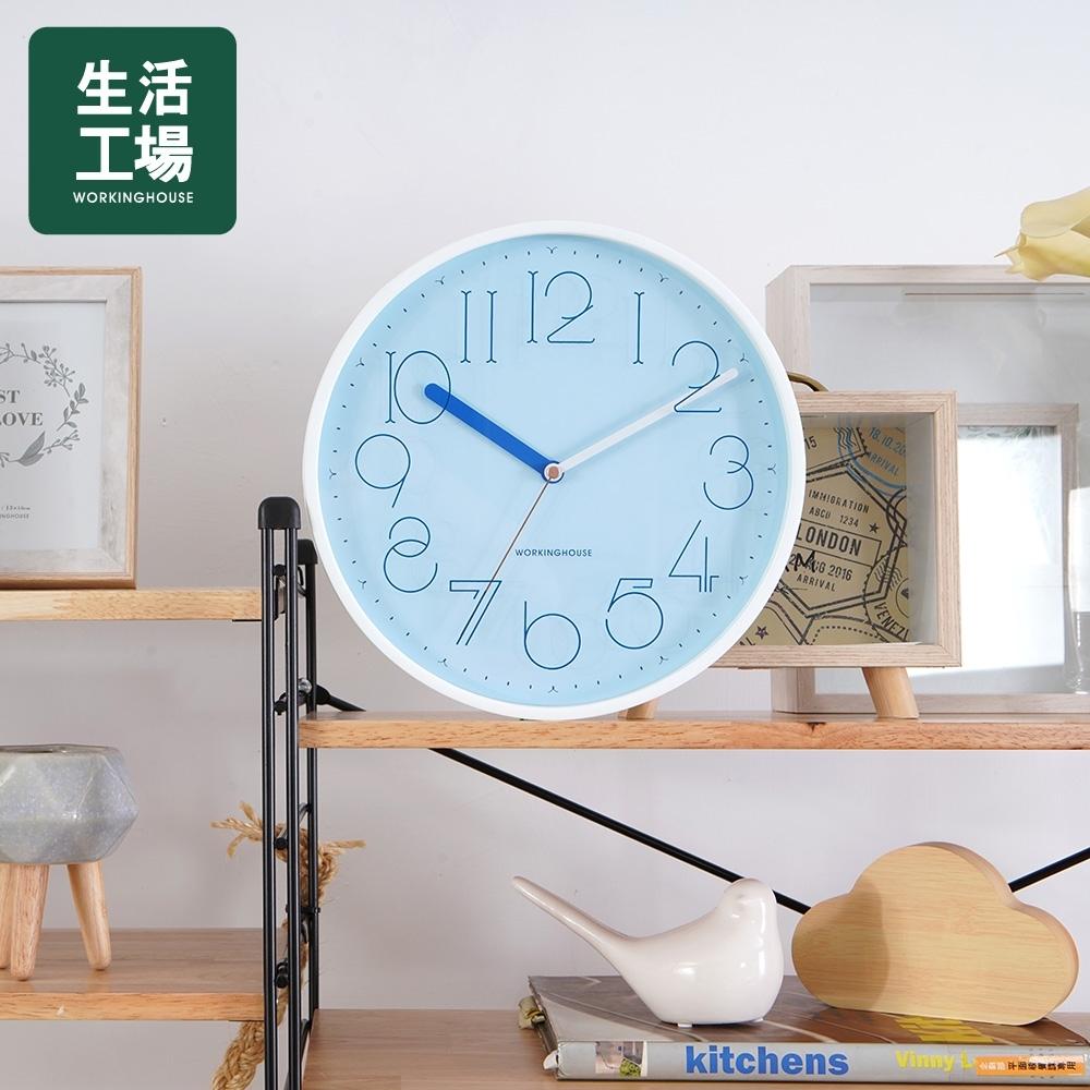 【生活工場】藍白拼色輕甜掛鐘