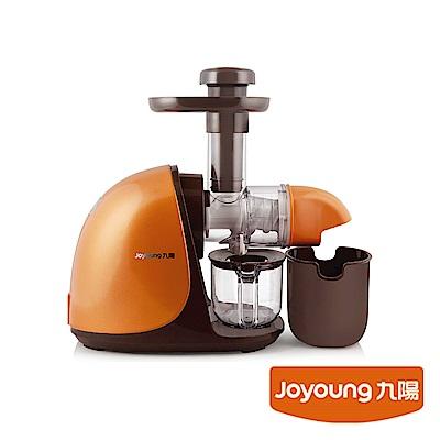 九陽蔬果慢磨原汁機JYZ-E15VM 買就送(贈)九陽-不鏽鋼快煮壺