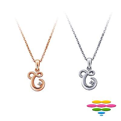 彩糖鑽工坊 18K 字母鑽石項鍊 (2選1) 字母C系列
