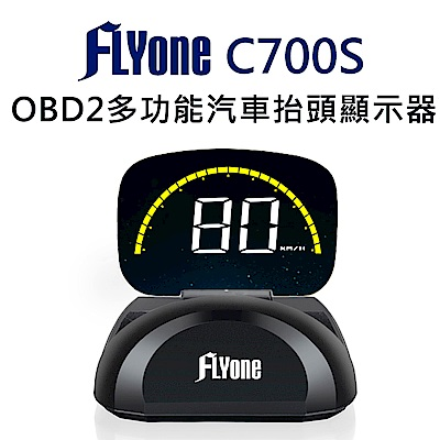 FLYone C700S HUD OBD2 多功能汽車抬頭顯示器-急速配