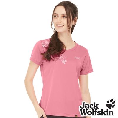 【Jack wolfskin 飛狼】女 涼感花卉短袖排汗衣 T恤『玫粉』