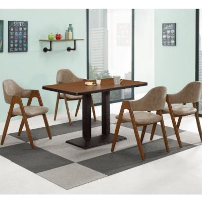 MUNA 曼特爾4尺商業桌(1桌4椅) 120X70X75cm