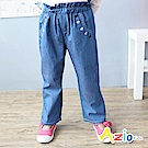 Azio Kids 長褲 裝飾口袋愛心刺繡牛仔高腰褲(藍)